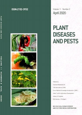 Plant Diseases and Pests杂志