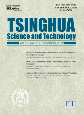 Tsinghua Science and Technology