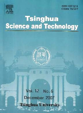 《Tsinghua Science and Technology》2007年06期