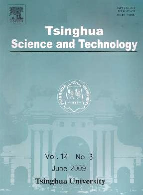 《Tsinghua Science and Technology》2009年03期
