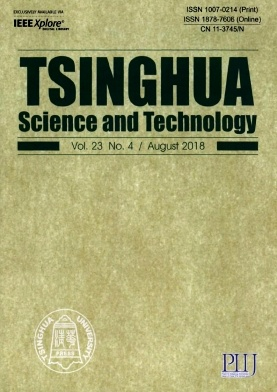 Tsinghua Science and Technology2018年第04期