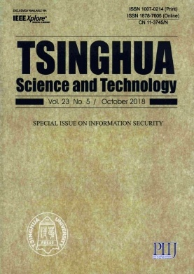 Tsinghua Science and Technology2018年第05期