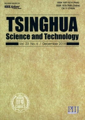 Tsinghua Science and Technology2018年第06期