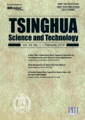 Tsinghua Science and Technology2019年第01期
