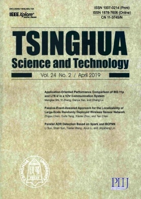 Tsinghua Science and Technology2019年第02期