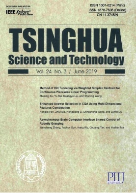 Tsinghua Science and Technology2019年第03期