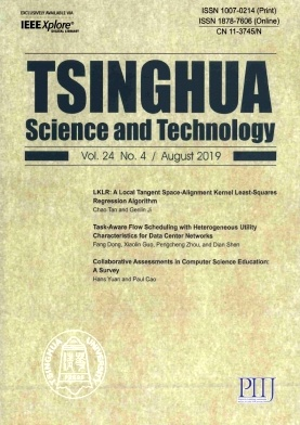 Tsinghua Science and Technology2019年第04期
