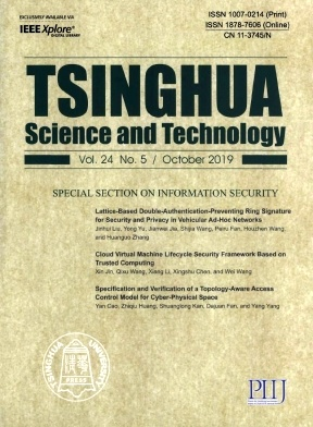 Tsinghua Science and Technology2019年第05期