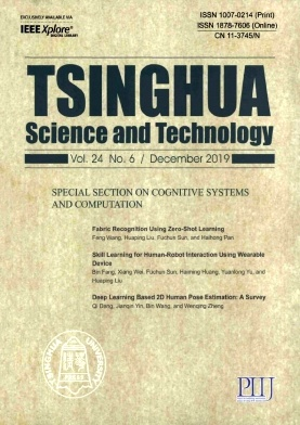Tsinghua Science and Technology2019年第06期