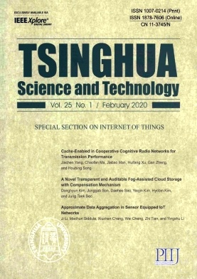 Tsinghua Science and Technology2020年第01期