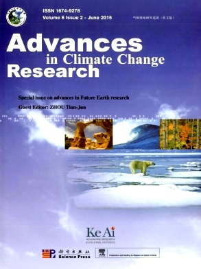 Advances in Climate Change Research2015年第02期