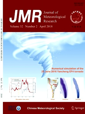 Journal of Meteorological Research2018年第02期