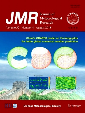 Journal of Meteorological Research2018年第04期