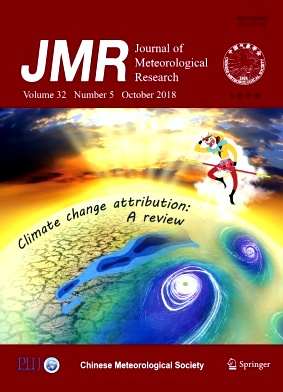 Journal of Meteorological Research2018年第05期
