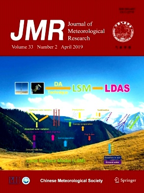 Journal of Meteorological Research2019年第02期