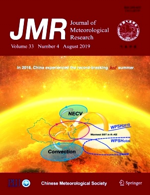 Journal of Meteorological Research2019年第04期