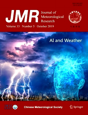 Journal of Meteorological Research2019年第05期