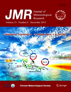Journal of Meteorological Research2019年第06期