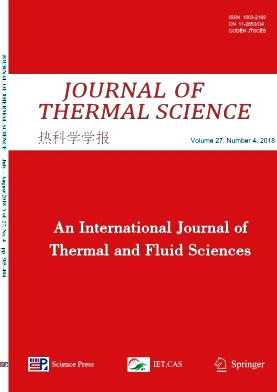 Journal of Thermal Science2018年第04期