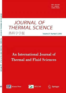 Journal of Thermal Science2018年第06期