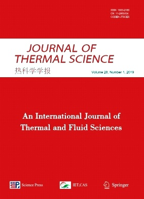 Journal of Thermal Science2019年第01期