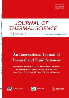 Journal of Thermal Science2019年第03期