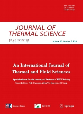 Journal of Thermal Science2019年第05期