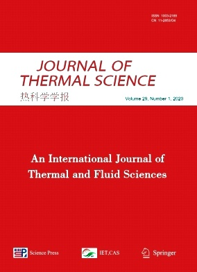 Journal of Thermal Science2020年第01期