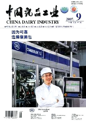 sanlu group essay Oscm6120 sanlu milk crises #1 background on 12 september 2008, sanlu group, the biggest producer of milk powder in china, rocked the country when it admitted that its.