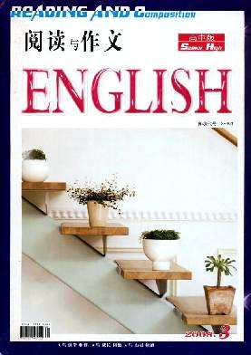 Reading and Composition(Senior High)(English)电子杂志2008年第03期