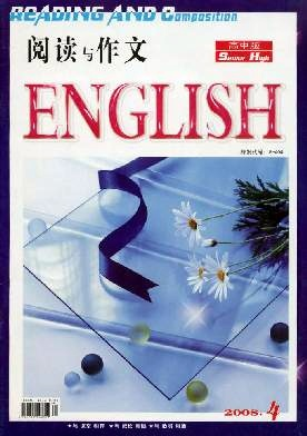 Reading and Composition(Senior High)(English)电子杂志2008年第04期