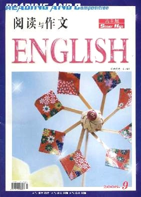 Reading and Composition(Senior High)(English)电子杂志2008年第09期