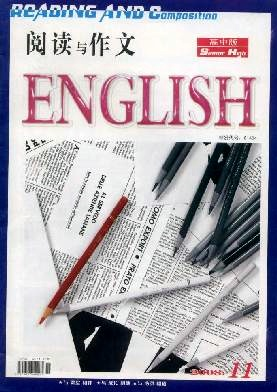 Reading and Composition(Senior High)(English)电子杂志2008年第11期