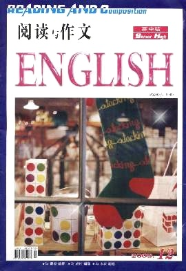 Reading and Composition(Senior High)(English)电子杂志2008年第12期
