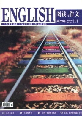 Reading and Composition(Senior High)(English)电子杂志2011年第11期