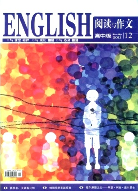Reading and Composition(Senior High)(English)电子杂志2011年第12期