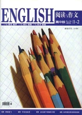 Reading and Composition(Senior High)(English)2011年第Z1期