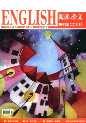 Reading and Composition(Senior High)(English)电子杂志2012年第03期