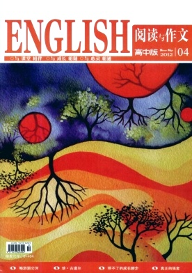 Reading and Composition(Senior High)(English)电子杂志2012年第04期