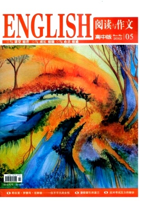 Reading and Composition(Senior High)(English)电子杂志2012年第05期