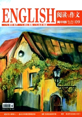 Reading and Composition(Senior High)(English)电子杂志2012年第09期