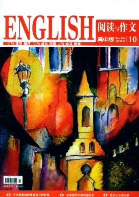 Reading and Composition(Senior High)(English)电子杂志2012年第10期