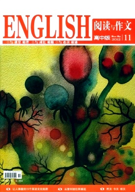 Reading and Composition(Senior High)(English)电子杂志2012年第11期