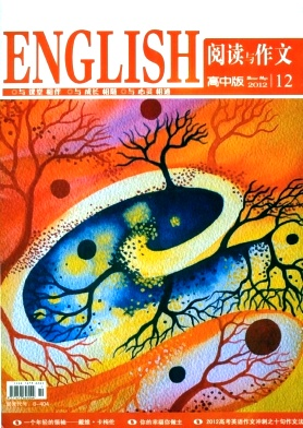 Reading and Composition(Senior High)(English)电子杂志2012年第12期