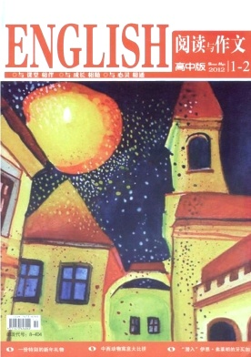 Reading and Composition(Senior High)(English)电子杂志2012年第Z1期