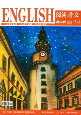 Reading and Composition(Senior High)(English)电子杂志2012年第Z2期