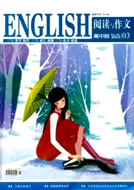 Reading and Composition(Senior High)(English)电子杂志2013年第03期