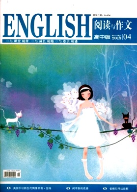 Reading and Composition(Senior High)(English)电子杂志2013年第04期