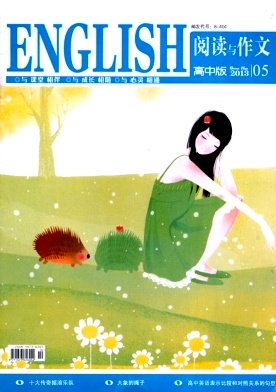 Reading and Composition(Senior High)(English)电子杂志2013年第05期