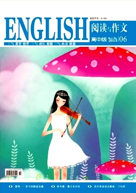Reading and Composition(Senior High)(English)电子杂志2013年第06期